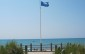 Kincardine beach - blue flag