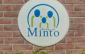 Town of Minto sign - brick wall