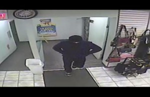 OPP are searching for this male suspect in connection with a robbery in Belle River on January 25, 2015. (Photo courtesy OPP)