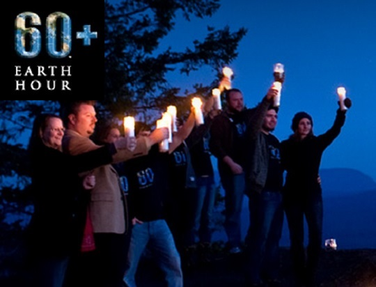 Earth Hour image 2015