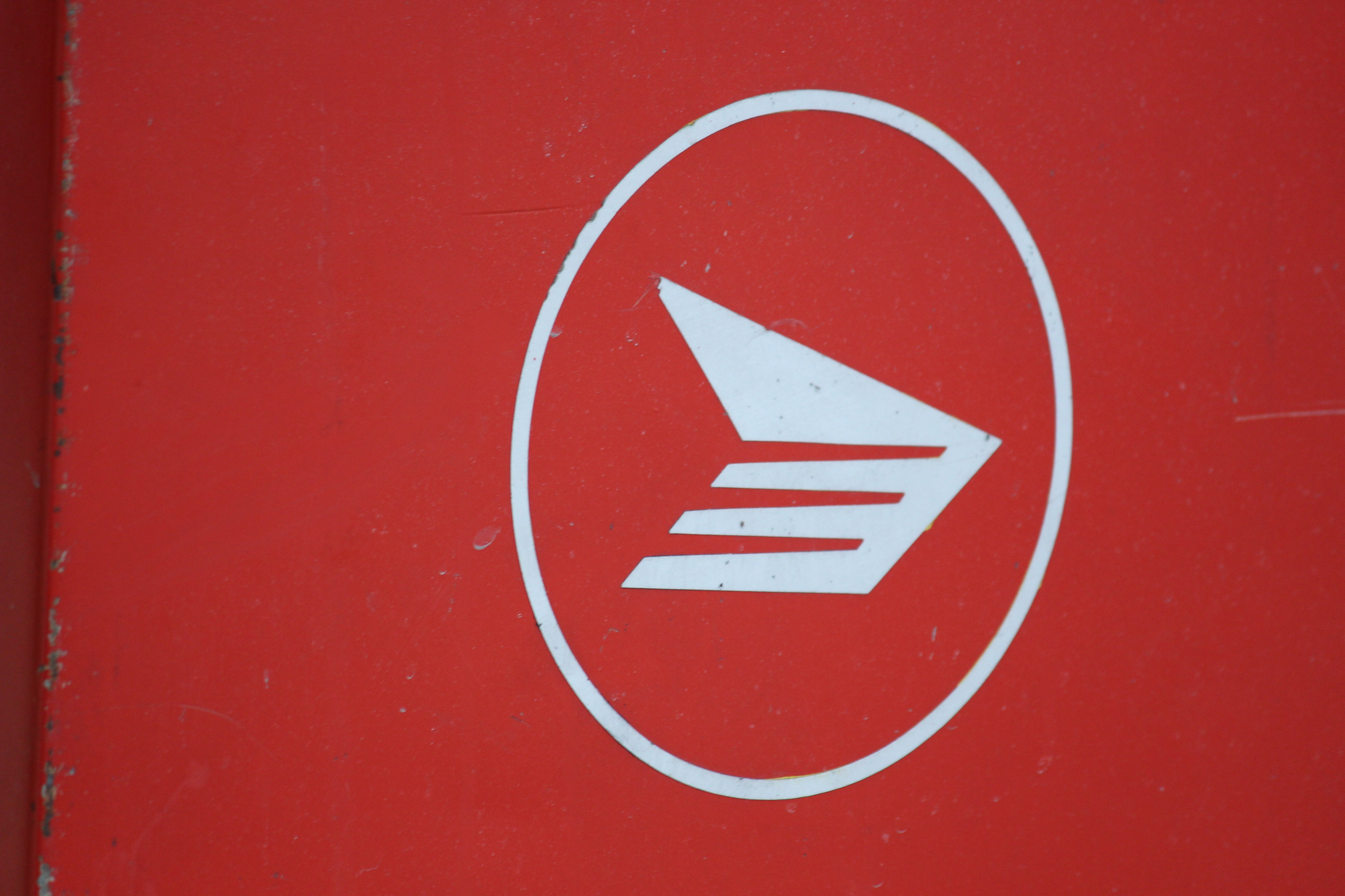 Canada Post logo. (Photo by Adelle Loiselle)