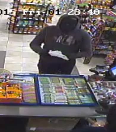 Convenience Store Robbery Suspect Arrested