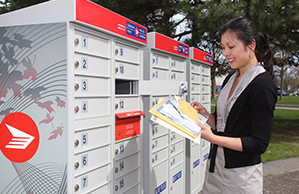 New community mailboxes. (Photo courtesy Canada Post)
