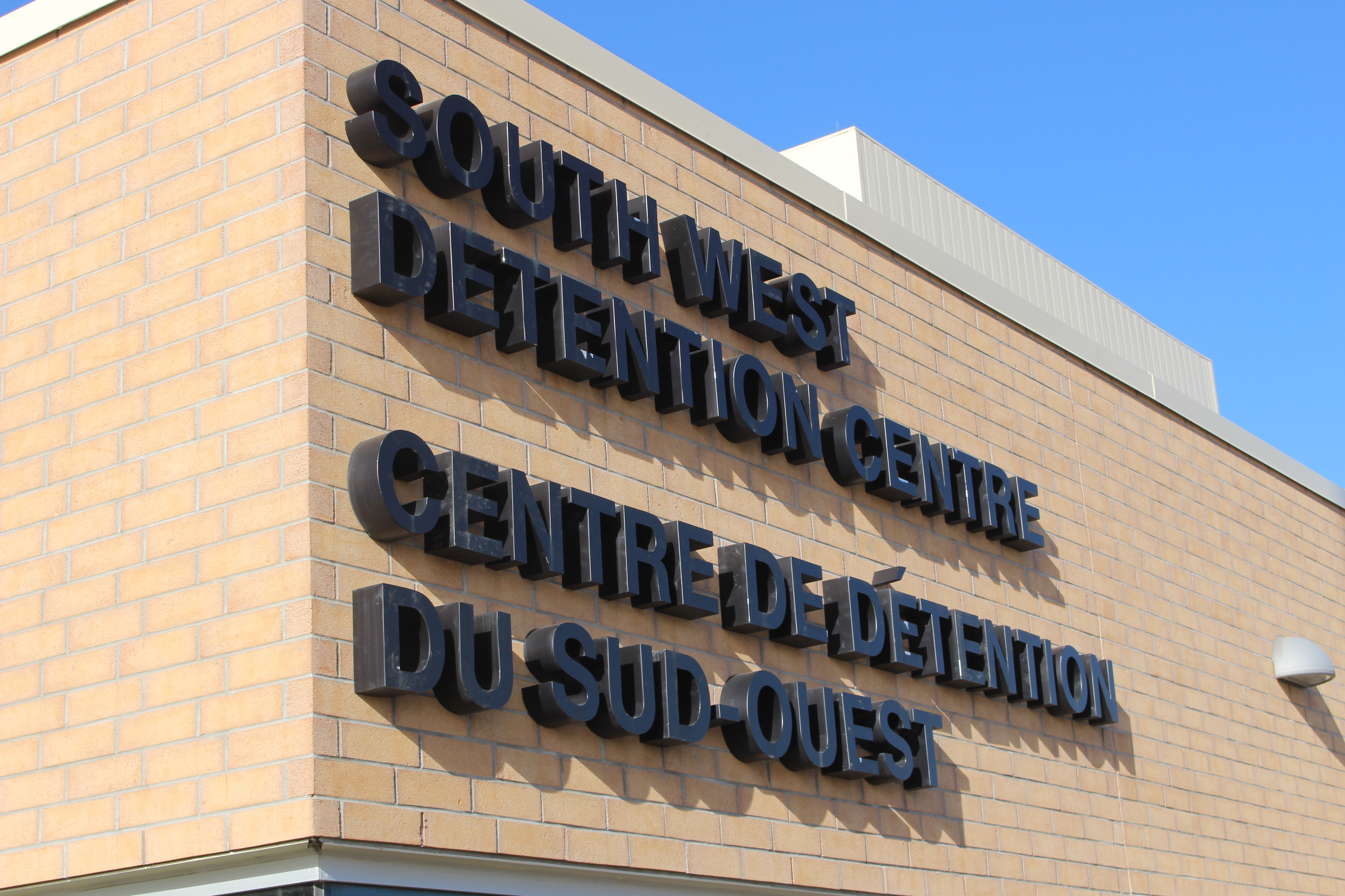 Windsor's South West Detention Centre, January 7, 2016. (Photo by Mike Vlasveld)