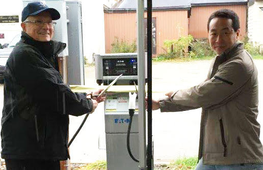 Brockton Electric Vehicle Charging Station Powers Change