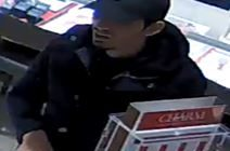 Suspect wanted in the theft of a ring set from store in Devonshire Mall, released by Windsor Police.