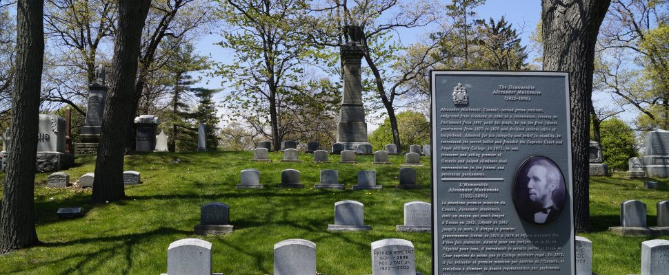 The grave of Alexander Mackenzie, Canada's second prime minister, in Sarnia's Lakeview Cemetery. May 2017 (Photo by Melanie Irwin)