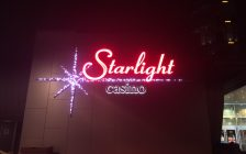 The 'Starlight Casino' logo, the new name of the Point Edward Casino, welcomes patrons entering the renovated facility. December 29, 2017. (Photo courtesy of Robert Mitchell of Gateway)