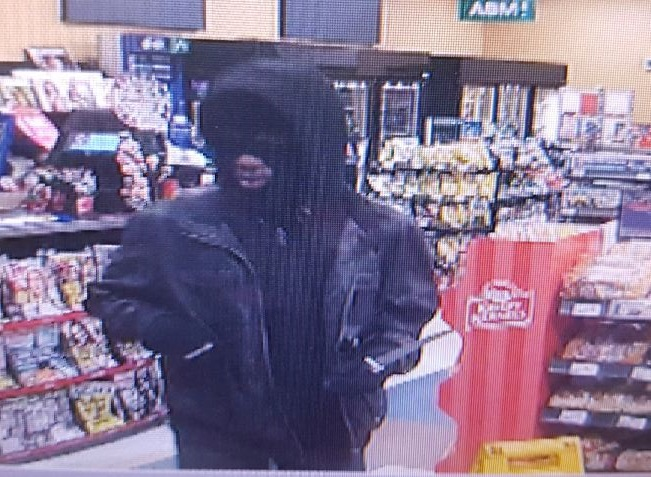 Suspect Wanted in West Windsor Robbery (VIDEO)