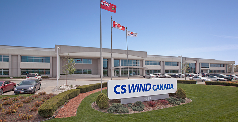 CS Wind in Windsor has been fined $75,000 after a worker was permanently injured on the job in 2017. Mar 21, 2019. (Photo courtesy of CS Wind)