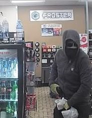 Windsor police have released this security camera image of a suspect in an armed robbery on December 28, 2019. Photo provided by Windsor Police Service.