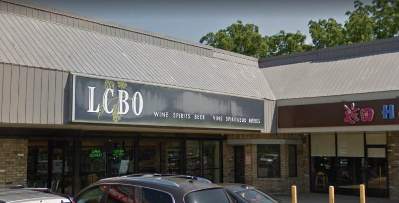 LCBO at 900 Oxford Street East in London. July 2019. (Photo from Google Maps)
