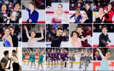 (Photo courtesy of Skate Canada)