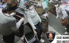 Security camera images of a suspect in a store robbery in Windsor, October 15, 2021. Images courtesy Windsor Police.